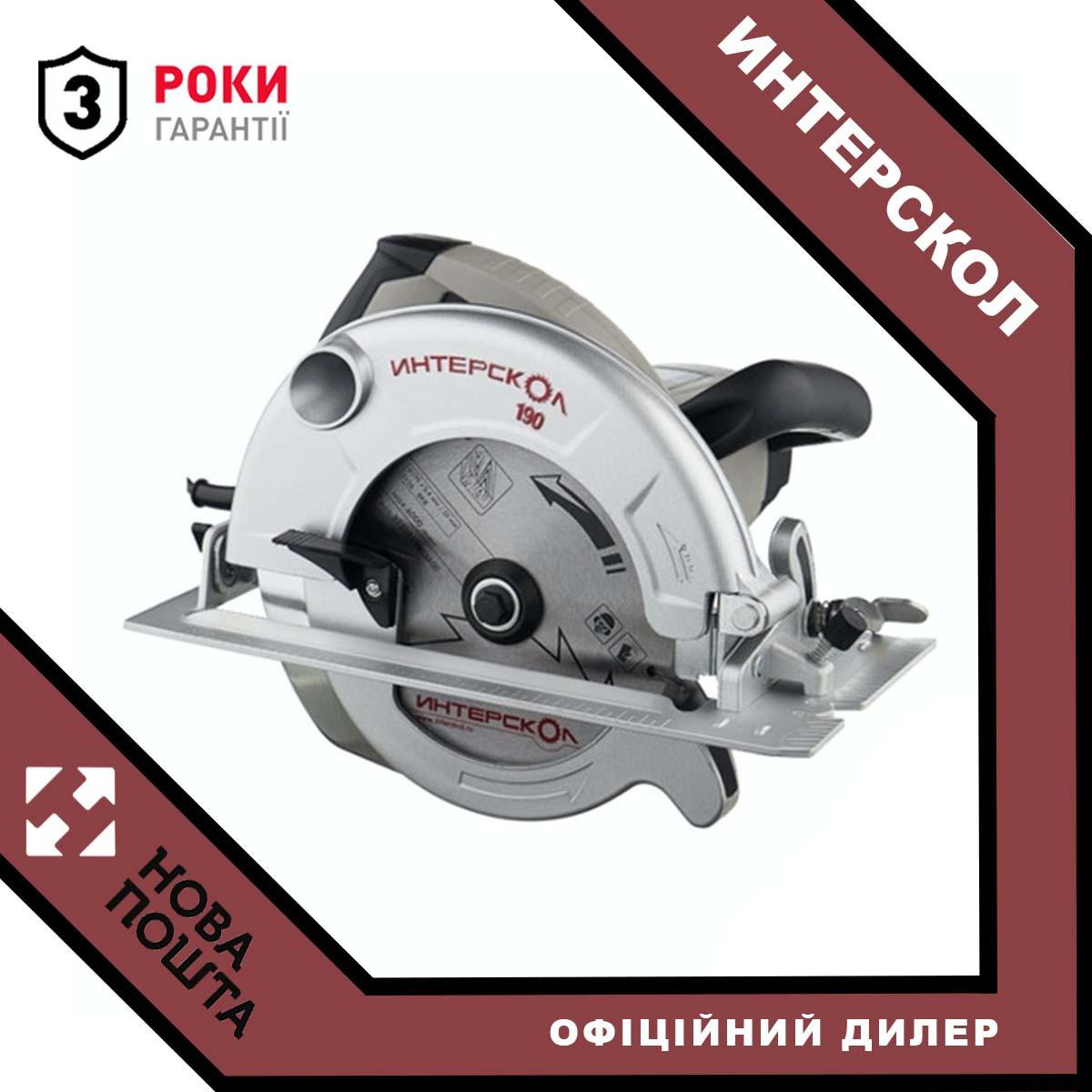 Дисковая пила ИНТЕРСКОЛ ДП-190/1600M