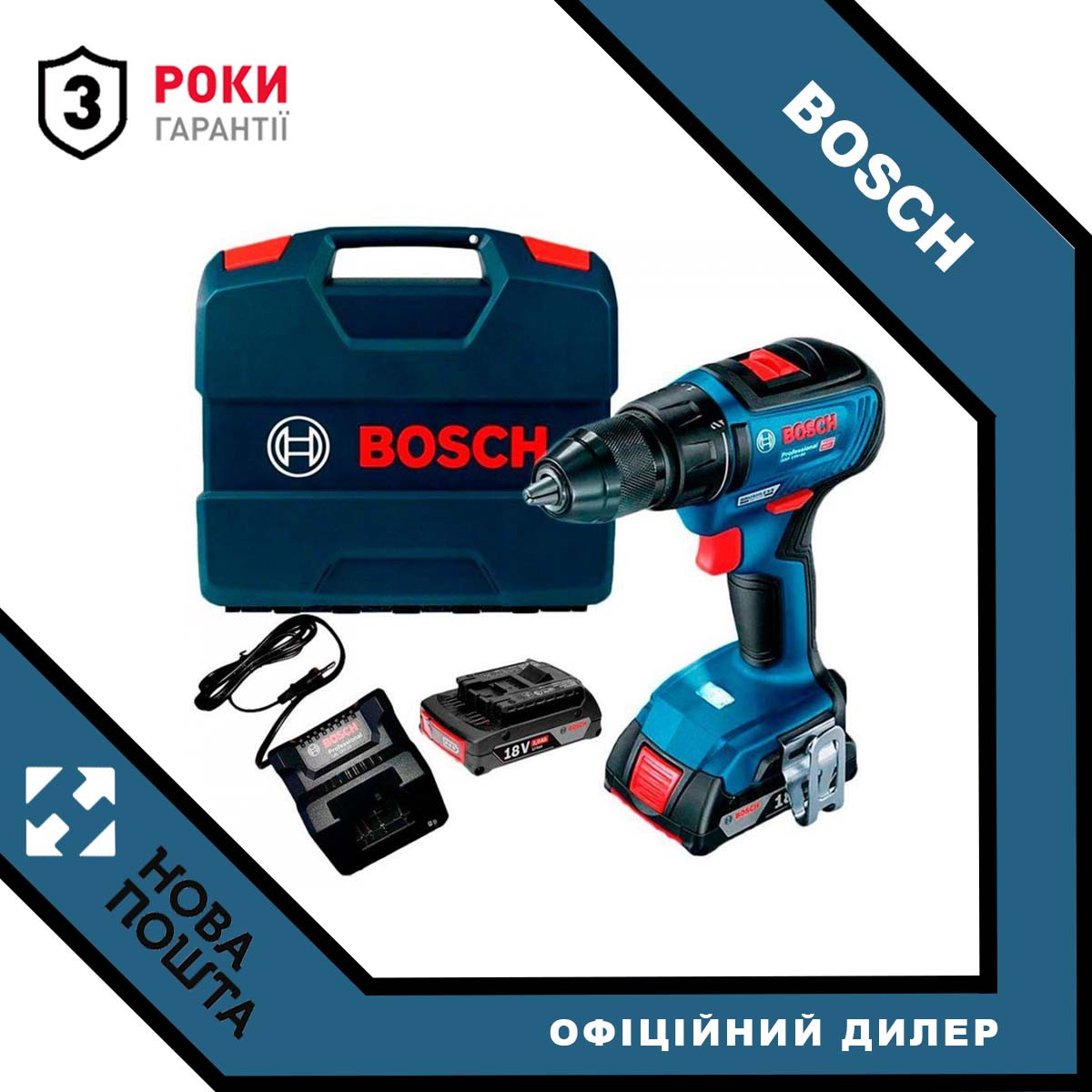 Аккумуляторный шуруповерт Bosch GSR 18V-50 (06019H5000)