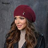 Вязаная женская шапка-берет пряжа,60%ангора, 40% акрил, фото 2