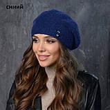 Вязаная женская шапка-берет пряжа,60%ангора, 40% акрил, фото 5