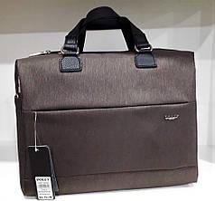 Сумка портфель с двумя ручками под документы мужская коричневая тканевая Dolly 654