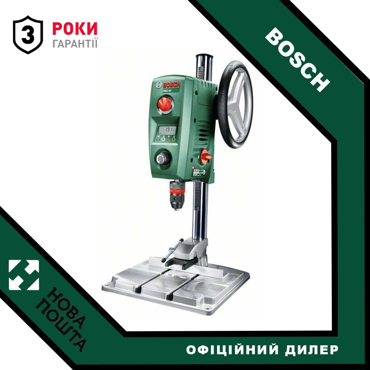 Сверлильный станок Bosch PBD 40
