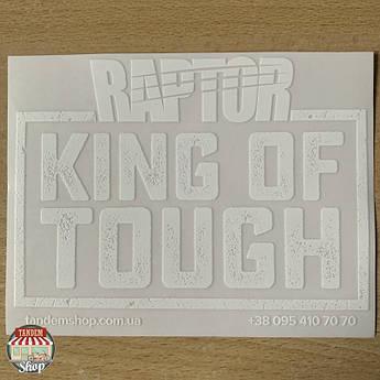 Наклейка на стекло «RAPTOR: Король Прочности», 150 мм x 115 мм