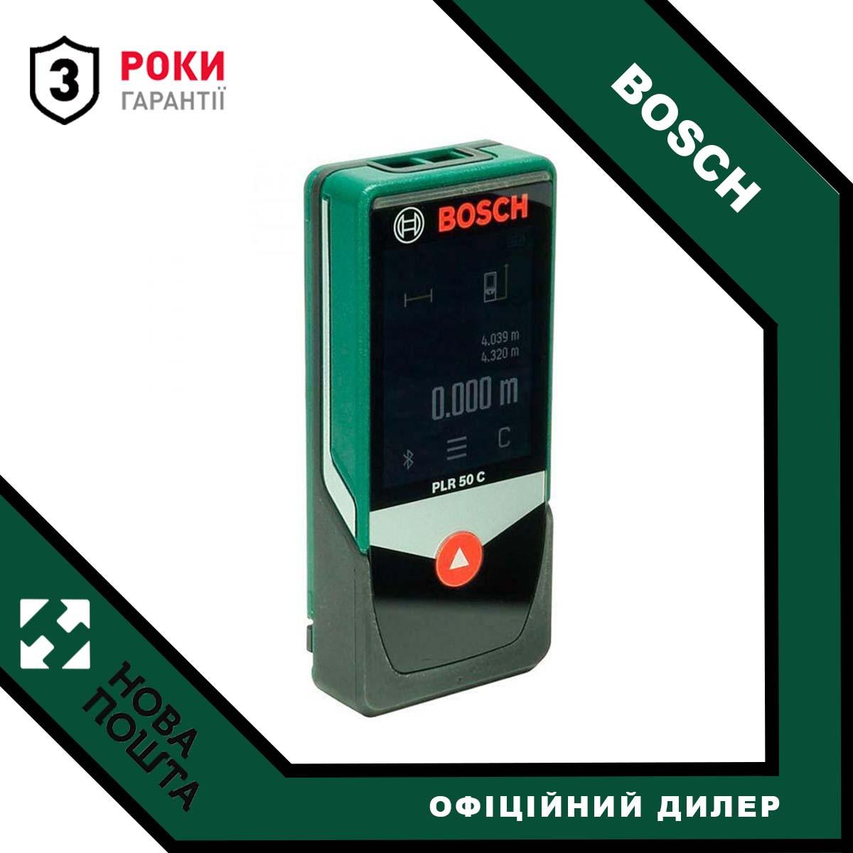 Лазерний далекомір Bosch PLR 50 C (0603672220)