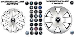 Колпаки Модельные SJS R13/R14/R15/R16/R17