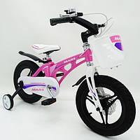 """ДЕТСКИЙ Велосипед """"MARS-14"""". Суперлегкий. Розовый"""