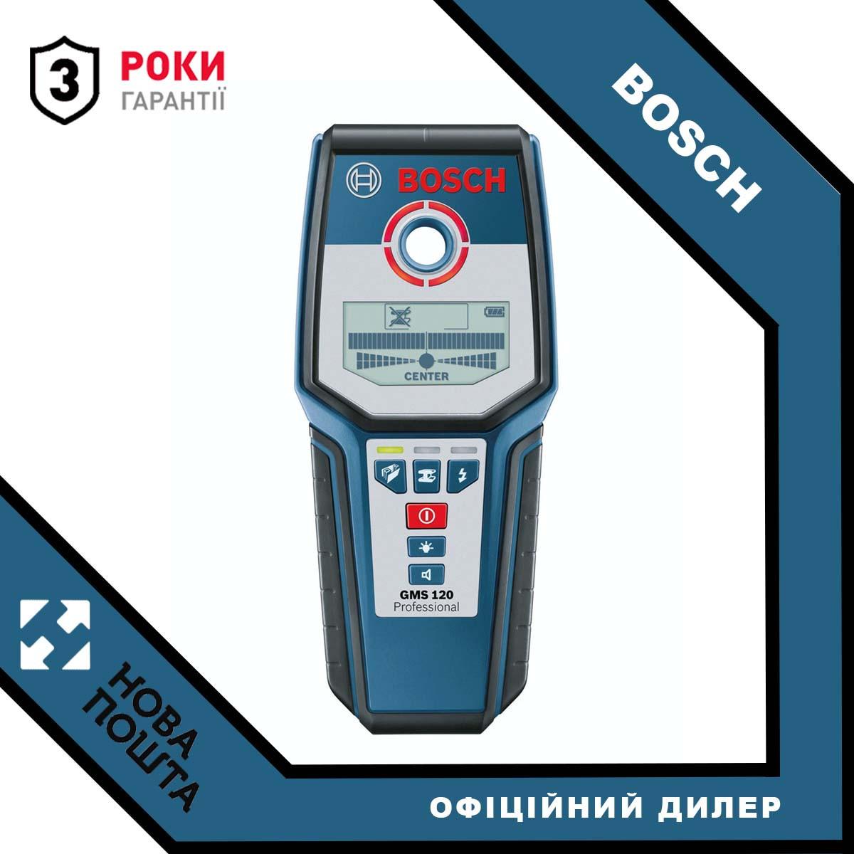 Детектор Bosch GMS 120 (0601081000)
