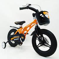 """ДЕТСКИЙ Велосипед """"MARS-14"""". Суперлегкий. Оранжевый"""