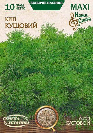 Укроп кустовой 10 г (СУ)