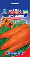 Морковь Перфекция лежкая среднепоздний сорт нежный сочный сладкий ароматный, упаковка 3 г