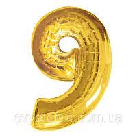 Фольгированный шар цифра 9 золото 70 см Китай