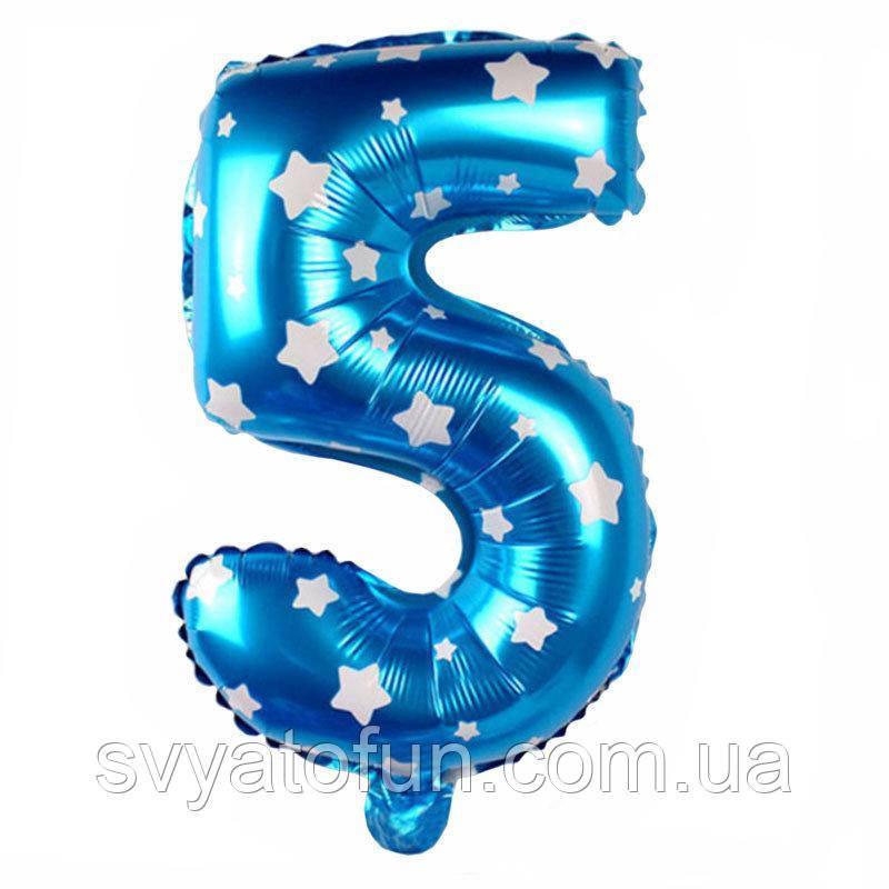 Фольгированный шар цифра 5 голубой в звездочки Китай