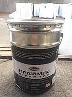 Праймер битумно-полимерный тeхнониколь 20 литров