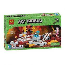 """Конструктор BELA Minecraft """"Підземна залізниця"""" 399 деталей"""