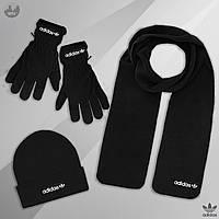Шапка + Шарф + Перчатки Комплект зимний мужской Adidas до -30*С теплый   Шапка мужская ЛЮКС качества