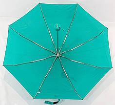 Женский карманный механический зонтик длиной 18 см Feeling Rain (1283881802), фото 3