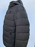 Куртка мужская Tiger Force, фото 2