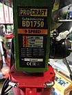 Свердлильний верстат ProCraft BD-1750 16мм Патрон + Тески в комплекті, фото 4