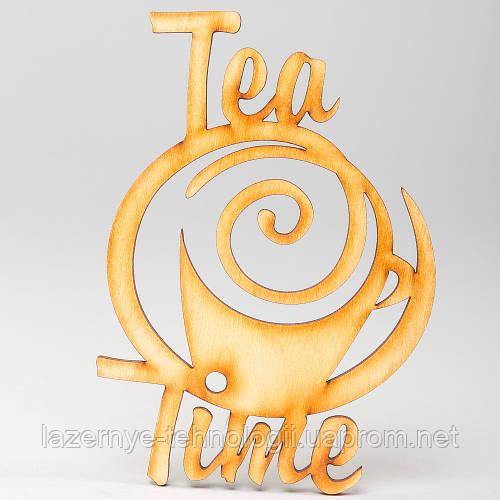 "Слова из дерева ""Tea Time"""