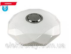 Светодиодный светильник Smart 48w с Bluetooth колонкой Luxel