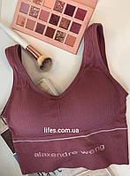 Топ, лиф Alaxendre weng цвет Розовый (пудра), фото 1