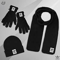 Шапка + Шарф + Перчатки Комплект зимний мужской Adidas до -30*С теплый черный   Шапка мужская ЛЮКС качества