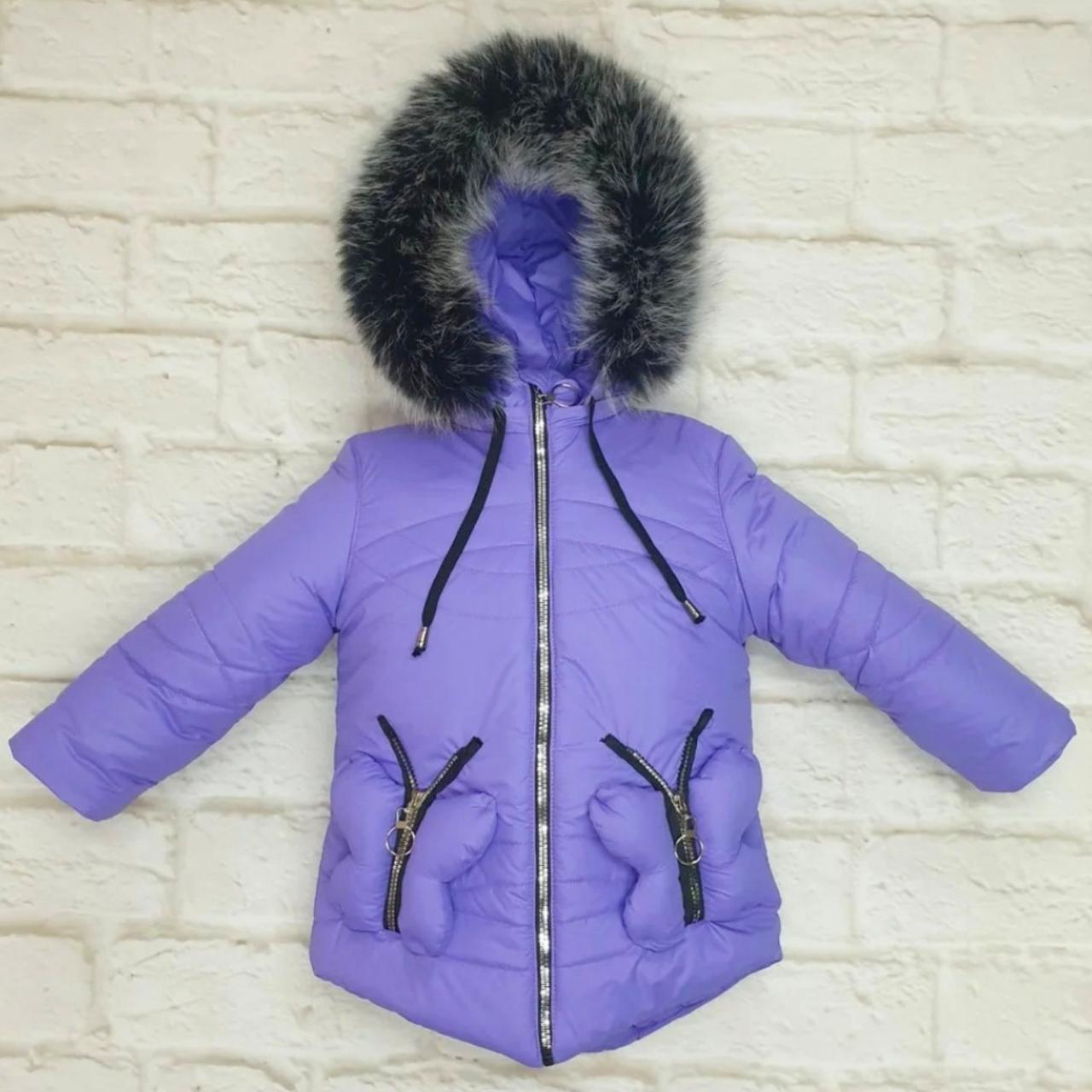 Зимняя куртка на девочку 26,28 размер (1-2, 2-3 года)
