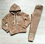 Підлітковий теплий спортивний костюм. Р. 128-152. Новий. Якість!, фото 3