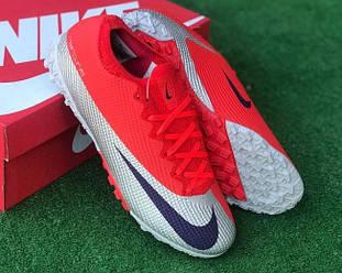 Сороконожки футбольные Nike Nike Mercurial Vapor 13 Elite MDS FG