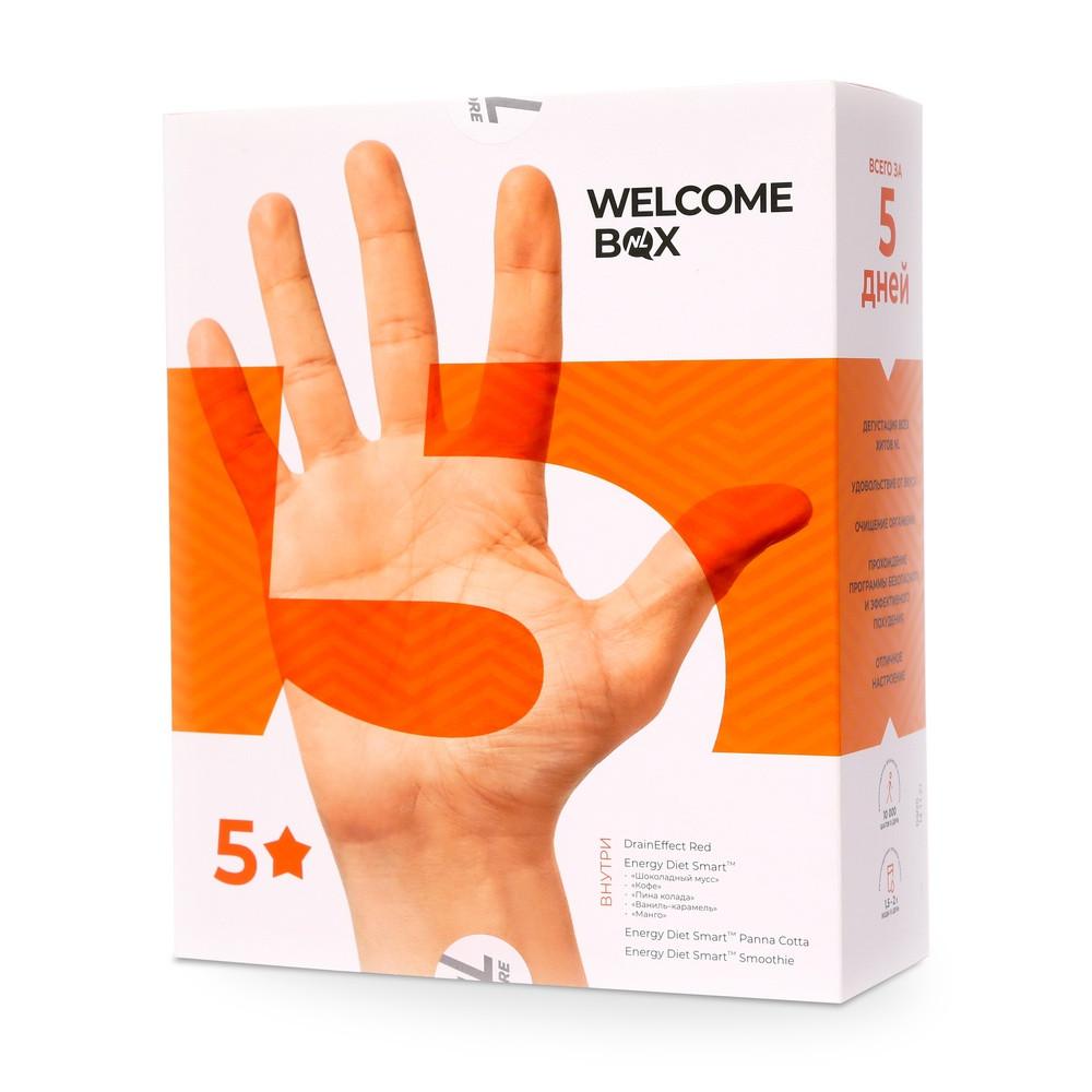 Welcome Box 5 набір Експрес-курс ефективне Зменшення обсягів і Схуднення Виводить токсини всього за 5 днів
