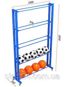 Стеллаж для мячей односторонний, с регулируемыми по высоте полками