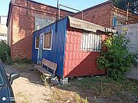 Бытовка (строительный вагончик), для охраны