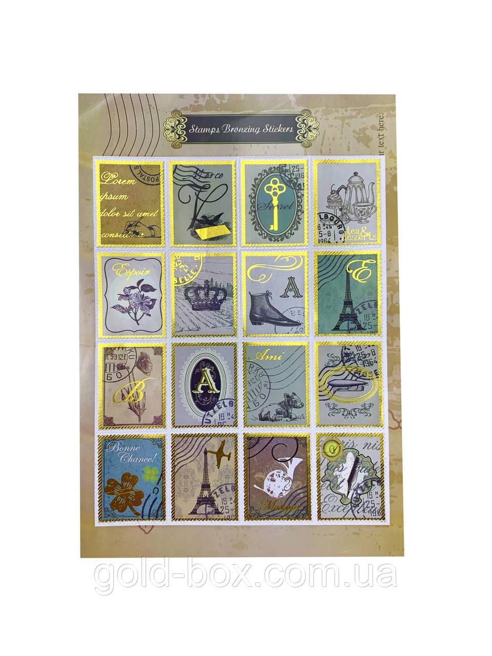 Наклейки для листівки Марки