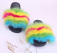 Шлепки с разноцветным мехом
