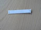 Наклейка s силиконовая надпись Exclusive 50х7х1мм Эксклюзив маленькая серебристая фон черный на авто, фото 2