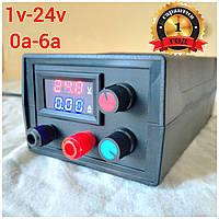 Лабораторный блок питания Регулируемый от 1v-24v и от 0a-6a Зарядное