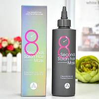 "Маска для волос ""Салонный эффект за 8 секунд"" Masil 8 Second Salon Hair Mask, 200 мл"