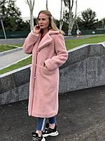 Женская шуба из эко меха Ева розовая, фото 1
