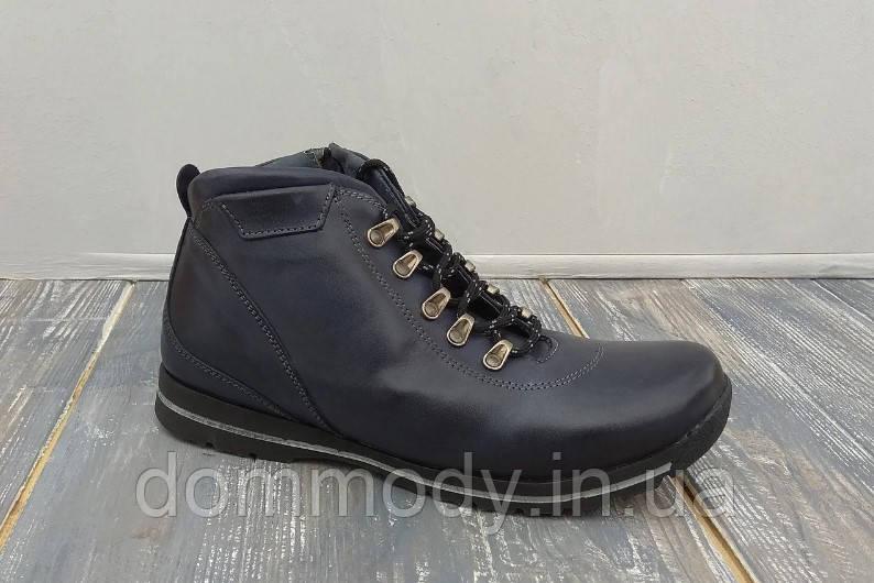 Ботинки мужские темно-синего цвета Warm winter зимние