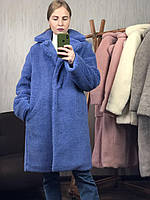 Женская шуба из эко меха Миса синяя, фото 1