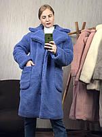 Женская шуба из эко меха Скайлер синяя, фото 1