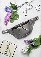 Жіноча сумка на пояс (бананка) з еко-шкіри Tirso ЗАМОВЛЕННЯ металік з ременем з PU шкіри поясна через плече