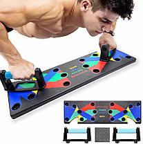 Доска для отжиманий 9 в 1 | Упор для отжиманий от пола Foldable Push Up Board, фото 3
