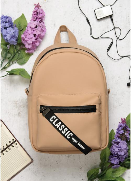 Lb Женский модный городской рюкзак из экокожи Sambag Talari MSTa беж хаки практичный маленький мини стильный