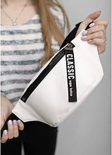 Жіноча сумка на пояс бананка з еко-шкіри Sambag Tirso MSH біла з стрічкою поясна через плече нагрудна