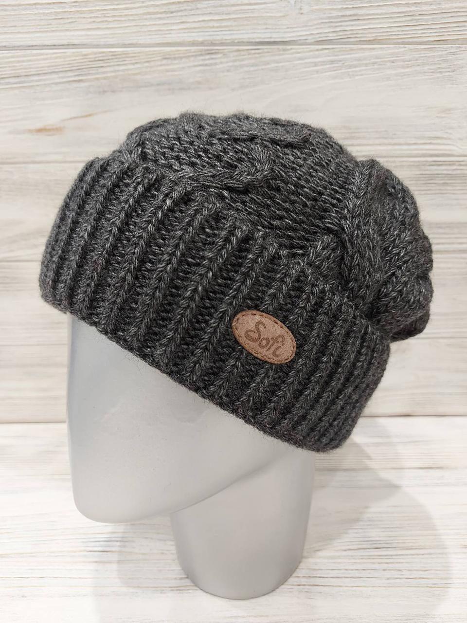 Женская шапка из полушерсти крупной вязки на защипе сзади, внутри на флисе 1207293