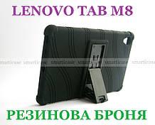 Матовый черный силиконовый чехол Lenovo Tab m8 HD (TB 8505F 8505X) с подставкой TPU Black
