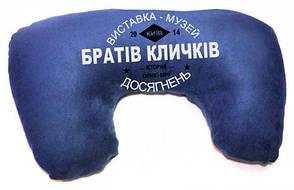 Подушка рогалик со своим надписью или изображением