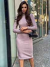 Женское шерстяное розовое платье
