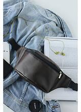 Жіноча сумка на пояс бананка з еко-шкіри Sambag Tirso MSH шоколадна поясна через плече нагрудна
